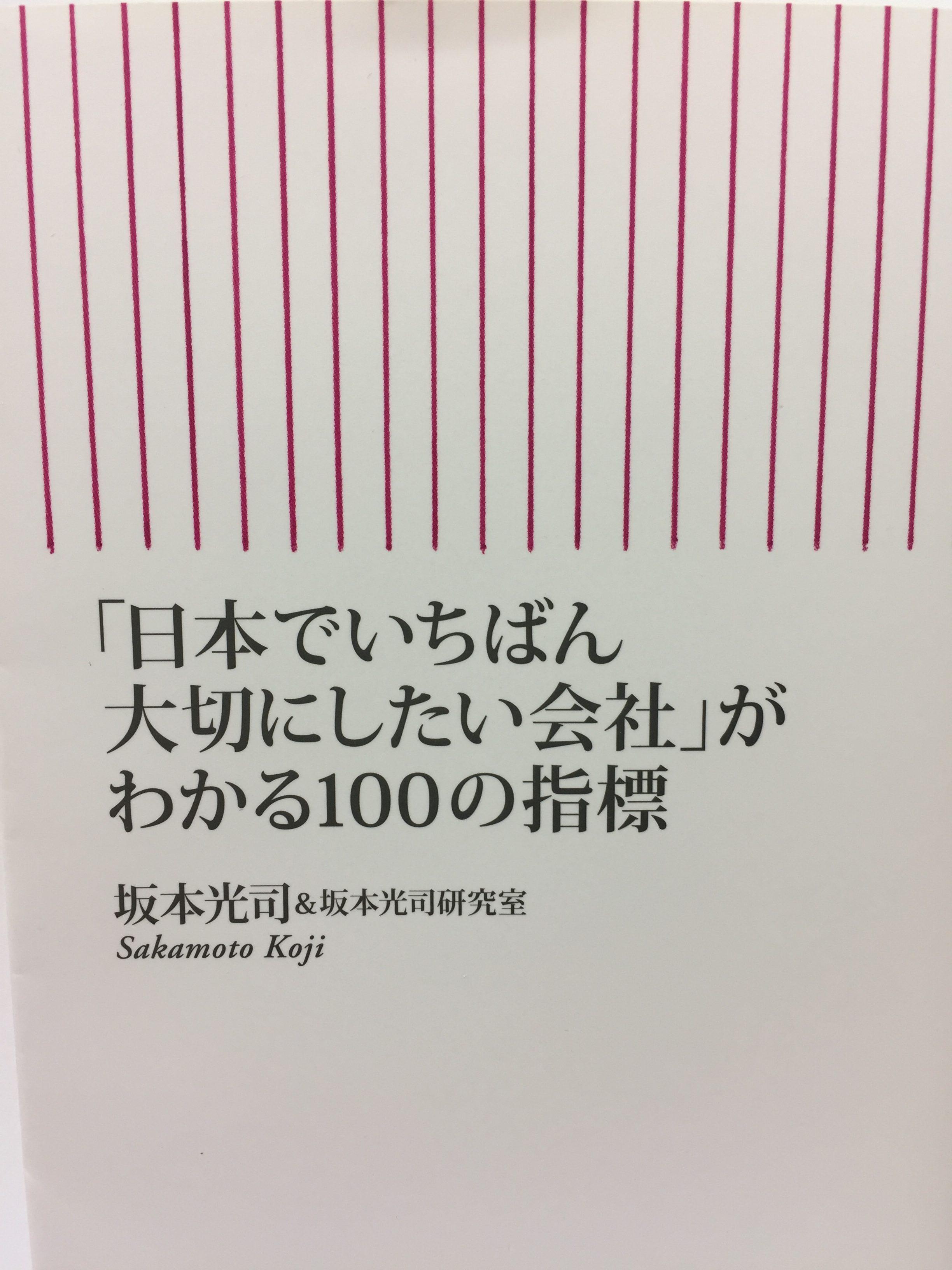 img_3190-1