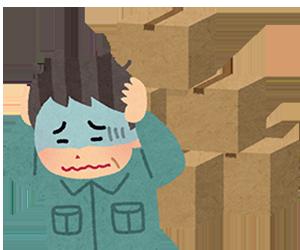 ブログ_「経営習慣病」を予防しよう